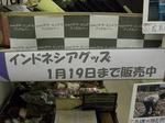 リニューアル.JPG